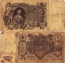 Первые бумажные деньги появились 20 евро цент 2011 года