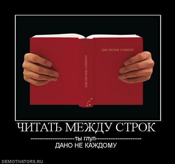 https://otvet.imgsmail.ru/download/02715025dc050f845ce36773867a4d39_i-4148.jpg