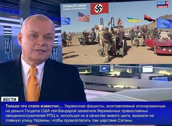 Очередная «муть» от российских СМИ