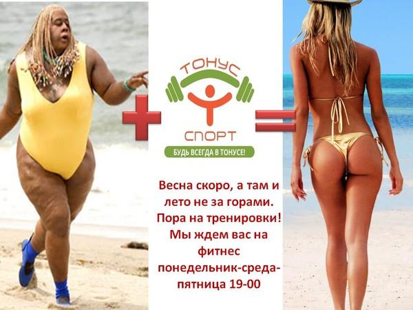 Как заставить себя не жрать и похудеть? Как перестать ...