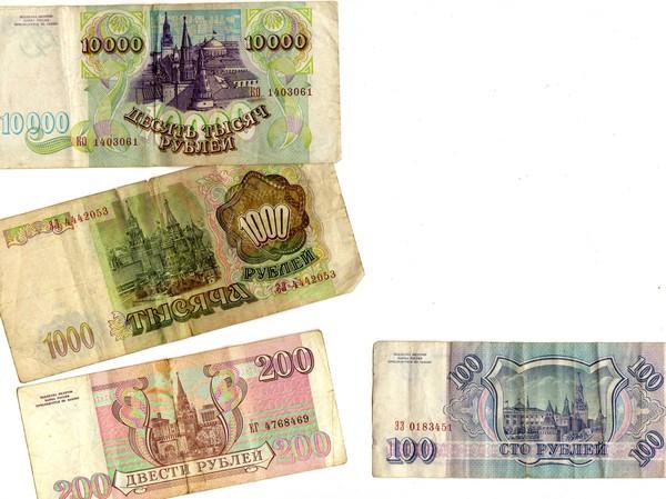 оценить стоимость старинных денежных купюр Иркутск