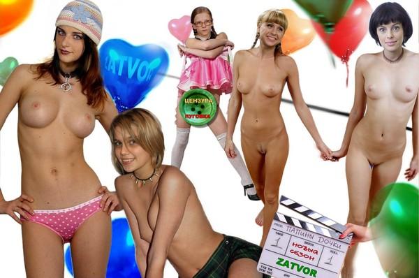 папины дочки порно голые