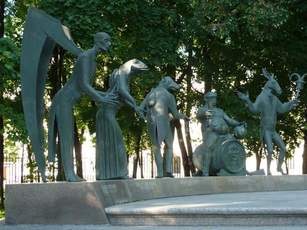 Памятники в москве человеческим какие памятники есть в краснодаре список