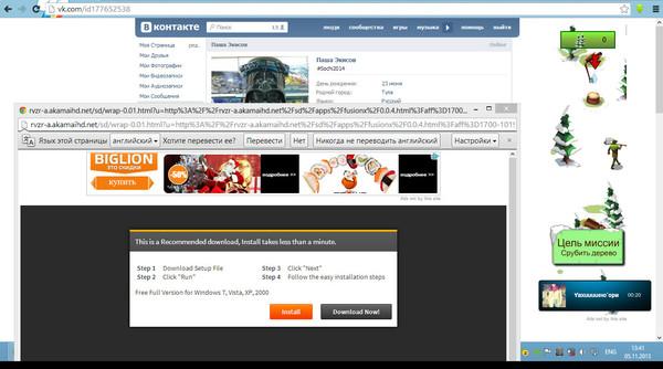 в Internet Explorer вылезает реклама - фото 9
