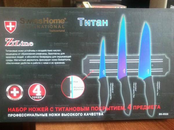 Кухонные ножи - купить кухонные ножи; цены интернет