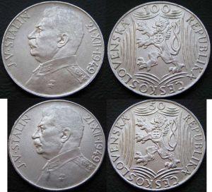 Монета со сталиным монета 10 рублей 2016