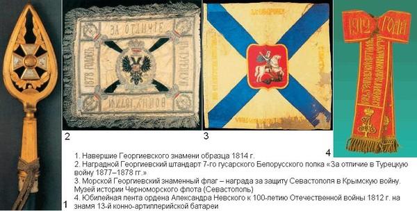 Кузбассе бизнесмен символика форума александровский стяг КЛАДР: