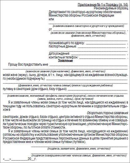 Пенсионеры не платят налог на имущество москва