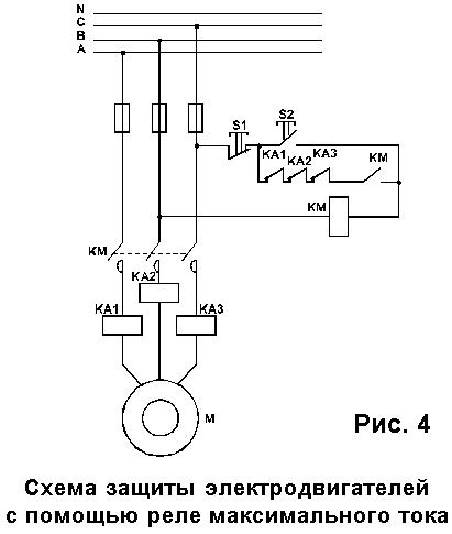 схема подключения двигателя на 6кв мужское зимнее