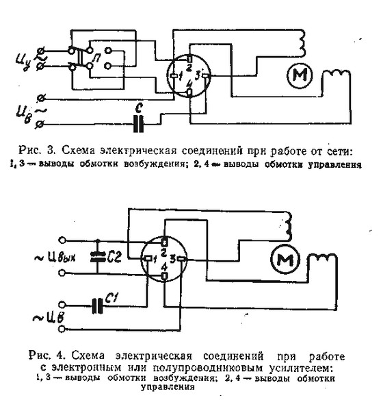Схема подключения д-32