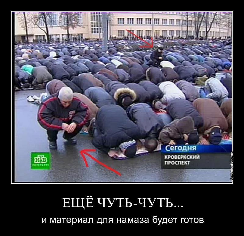 Ислам картинки прикольные