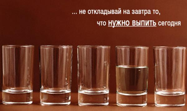 картинка как пить не хочется но надо одном интервью