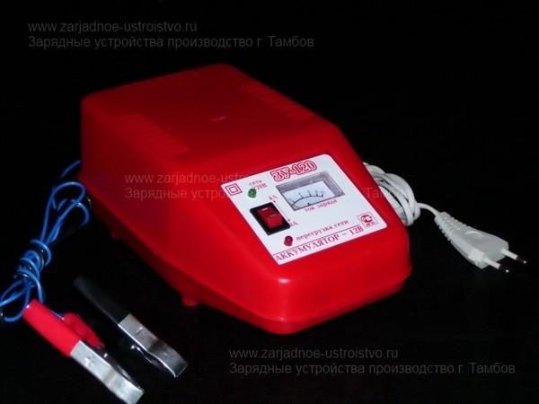Инструкция зу-120и