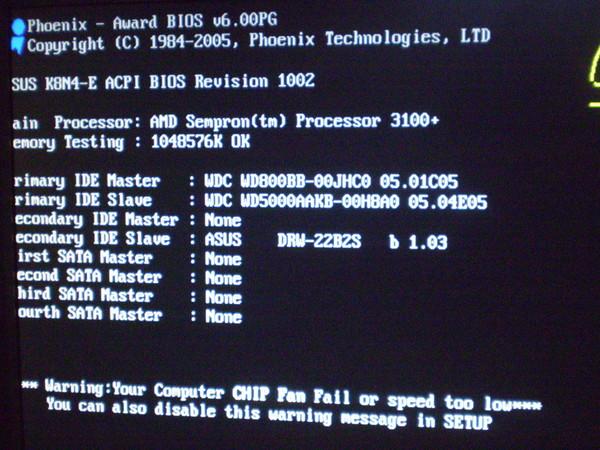 Почему компьютер при запуске просит нажать f1
