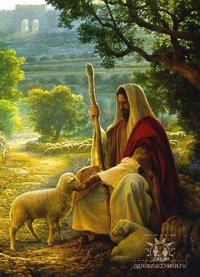 the reltaionship between jesus chirst and