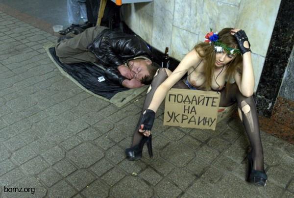 Бездомные Шлюхи Питера
