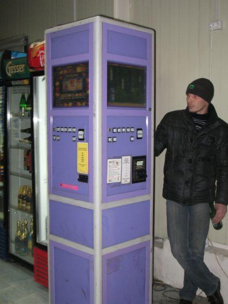 ировые автоматы онлайн лас вегас