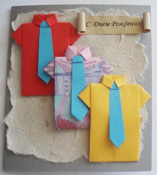 Схемы одежды в технике оригами