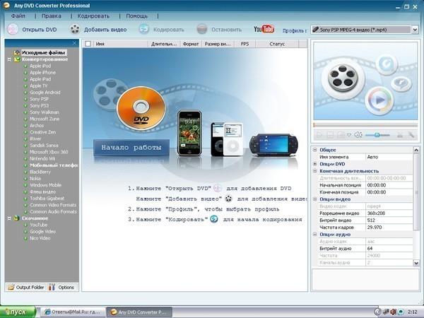 download Compétences. 2,[1],