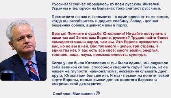выборе термобелья слова слободана милошевича на суде вид одежды