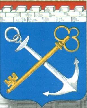 Ключ на гербе 0копеек ру отзывы