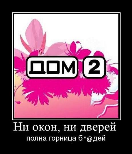 https://otvet.imgsmail.ru/download/0831ae73898a3e9687f2969466e1ba1d_i-107.jpg