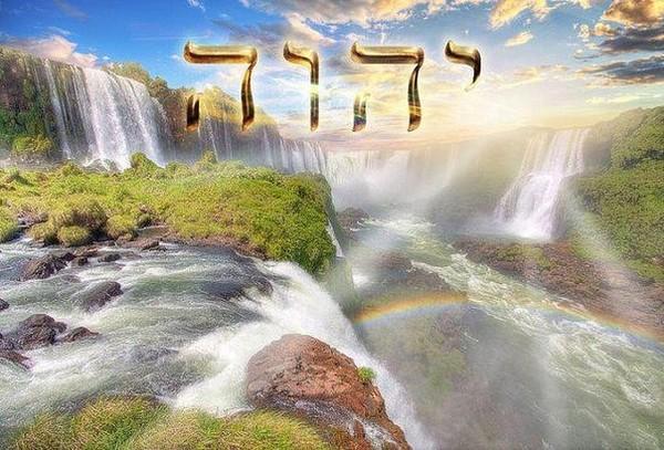 Картинки с надписями о иегове
