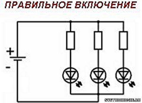 работает ли светодиод параллельно Мазда