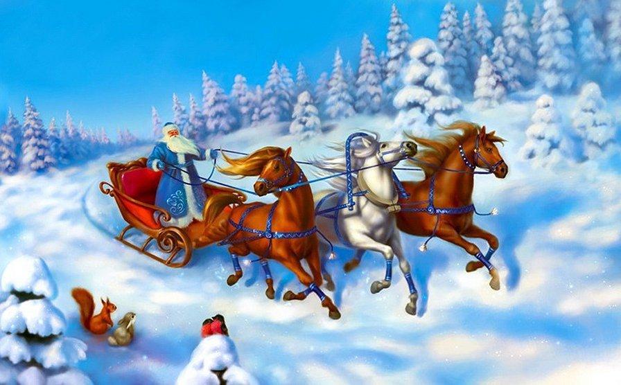 Ответы Mail.ru: Санта Клаус ездит на оленях. А кто впряжен в сани нашего  Дедушки Мороза?