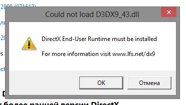 Ответы Mail ru: У меня Windows 8  Игра требует DirectX 9