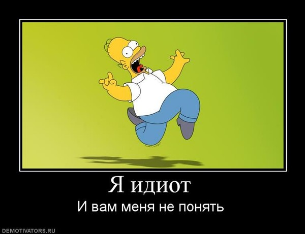 https://otvet.imgsmail.ru/download/091fafe096a08b6d269aff7bf34a4ed0_i-6897.jpg