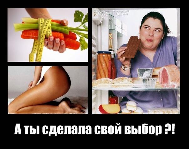 Ну Как Проще Похудеть.