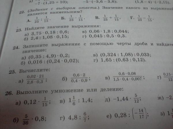 1.2.3.4.5 гдз