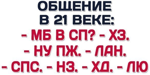 https://otvet.imgsmail.ru/download/0a58db33df2a9ddf02e3e86e1d13beef_i-299.jpg