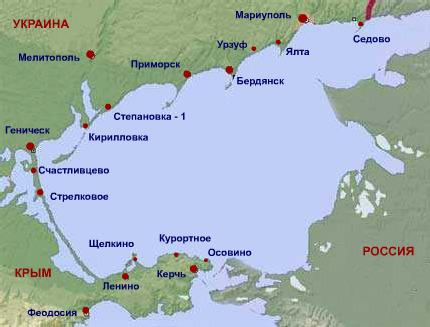 азовское море отдых карта картинки собственными