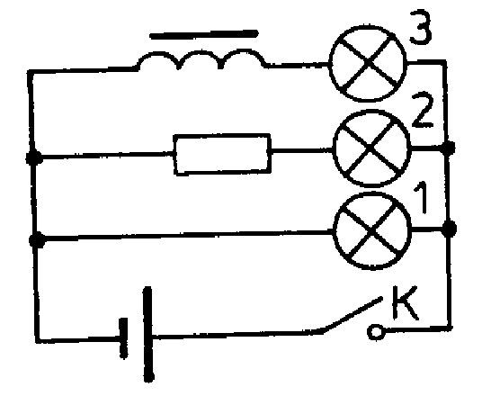 На рисунке представлена электрическая схема