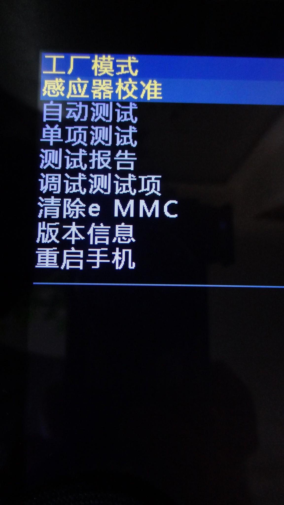 китайские иероглифы перевод фото айфон нас можно