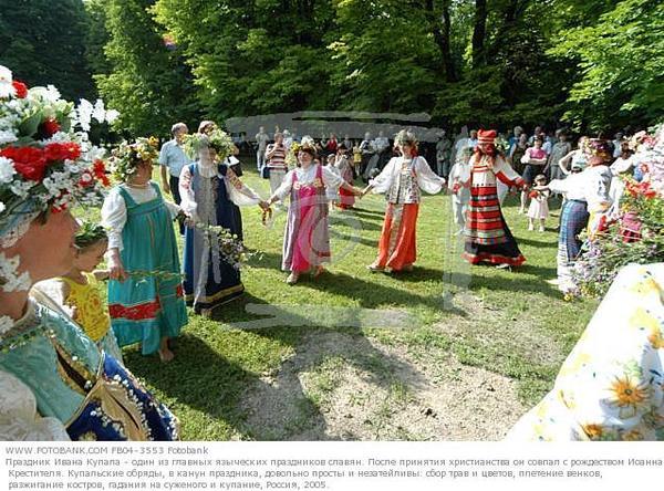 Славянские праздники  InfoGRADcom