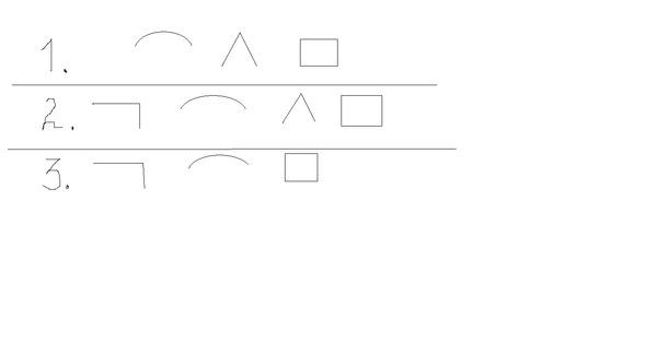 Слова к схемам 3 класс