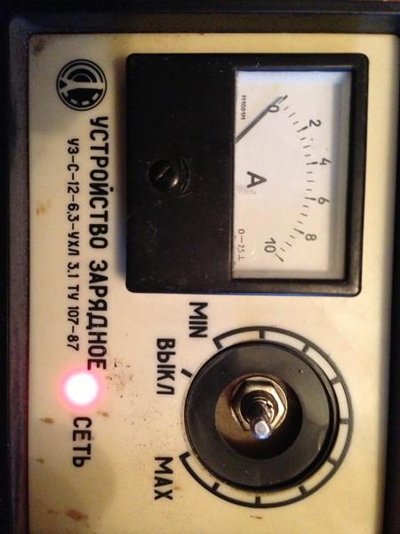 Зарядное Устройство Уз-с-12-6.3-ухл 3.1 Ту 107-87 Инструкция - фото 4