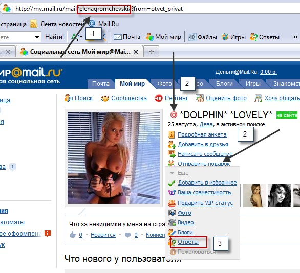 Секс в мэйл агенте, грубый русский домашний секс с женой