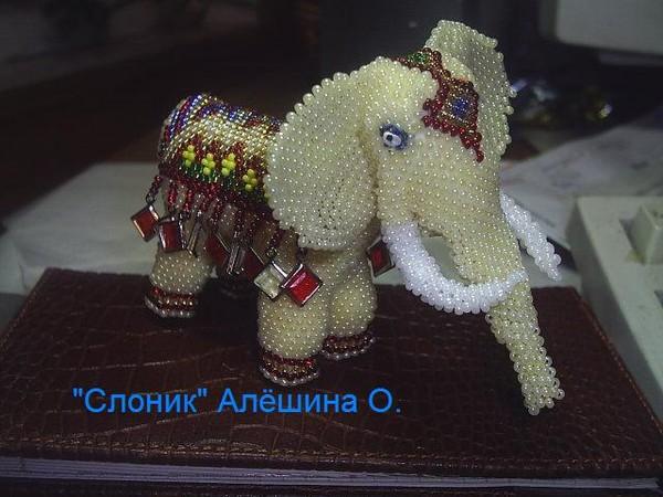 слоник из бисера Алешина О.