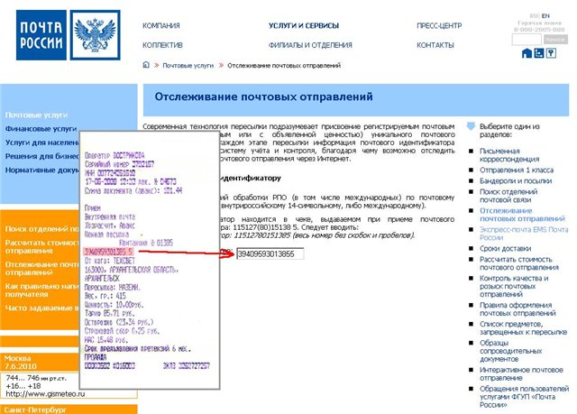 Где купить приватные прокси для парсинга приватных баз- Купить Приватные Прокси Под Брут Рамблер купить украинские