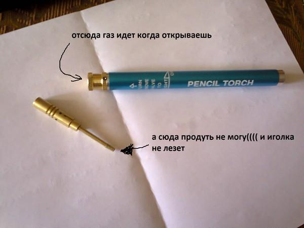 Pencil Torch Инструкция На Русском - фото 5