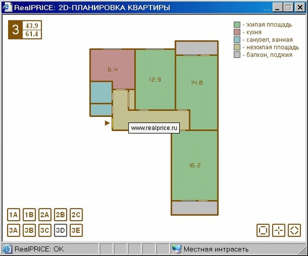 Ответы@mail.ru: нужны срочно размеры комнаты в 9 этажном пан.