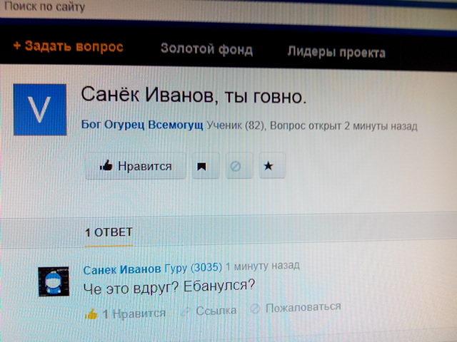 https://otvet.imgsmail.ru/download/0f796f8647ebd6a88c471ff9a1afe98e_h-169.jpg