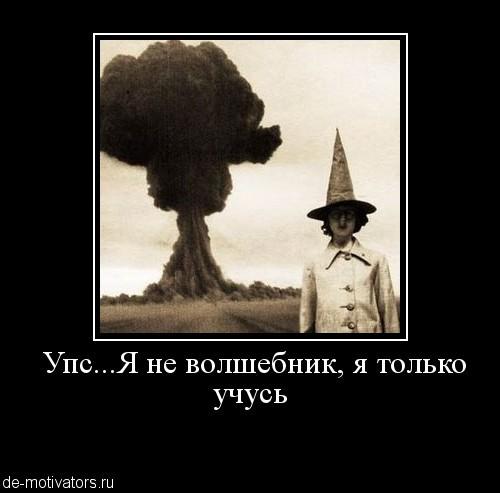 Гиф картинки удачи мужчине сайте николаева