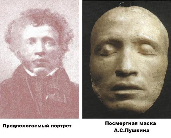 выбрали, реальное фото пушкина сорт