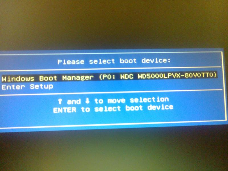 Boot Manager Is missing Acer