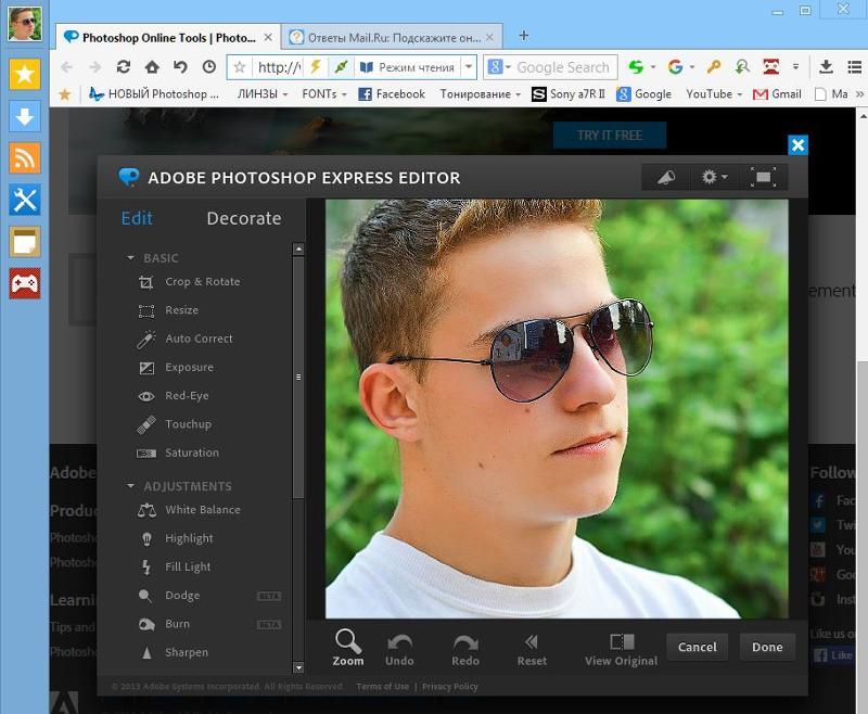 Как отредактировать картинку в фотошопе онлайн